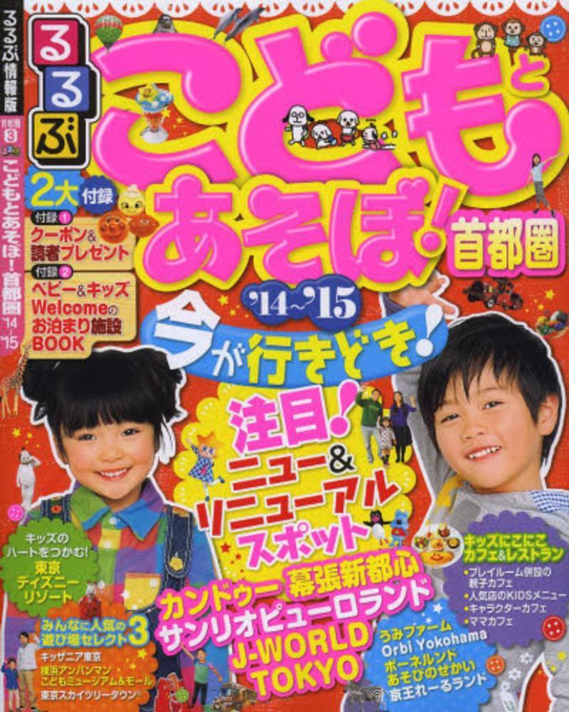 【雑誌】 2014年2月発売サムネイル