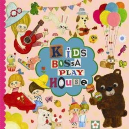KIDS BOSSA playhouse