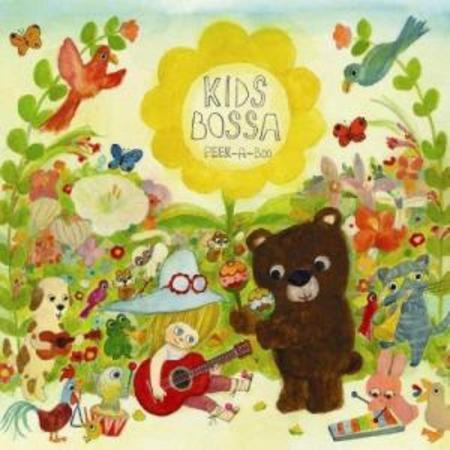 KIDS BOSSA peek-a-boo