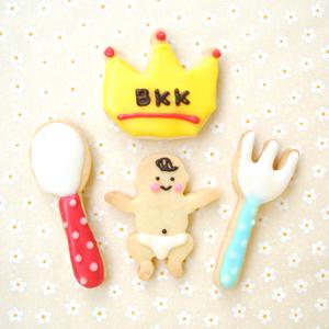 BKK SET☆